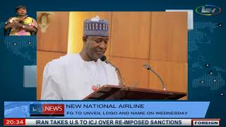 FG To Unveil New National Airline