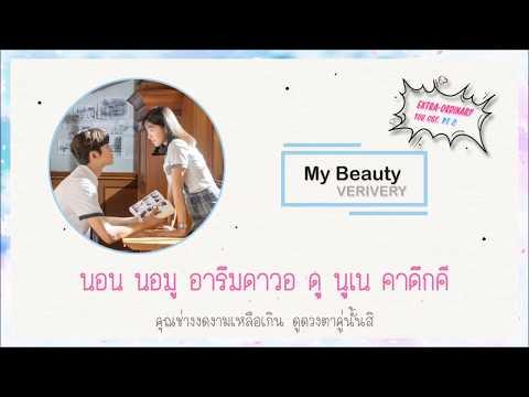 [Thaisub] VERIVERY (베리베리) - My Beauty [Extraordinary You OST Part.2]