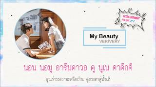 [Thaisub] VERIVERY (베리베리) - My Beauty (Extraordinary You OST Part.2)