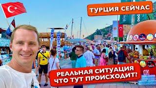 Турция он лаи н Как тут сейчас Запреты Ограничения Какие изменения туристам цены Quattro Family