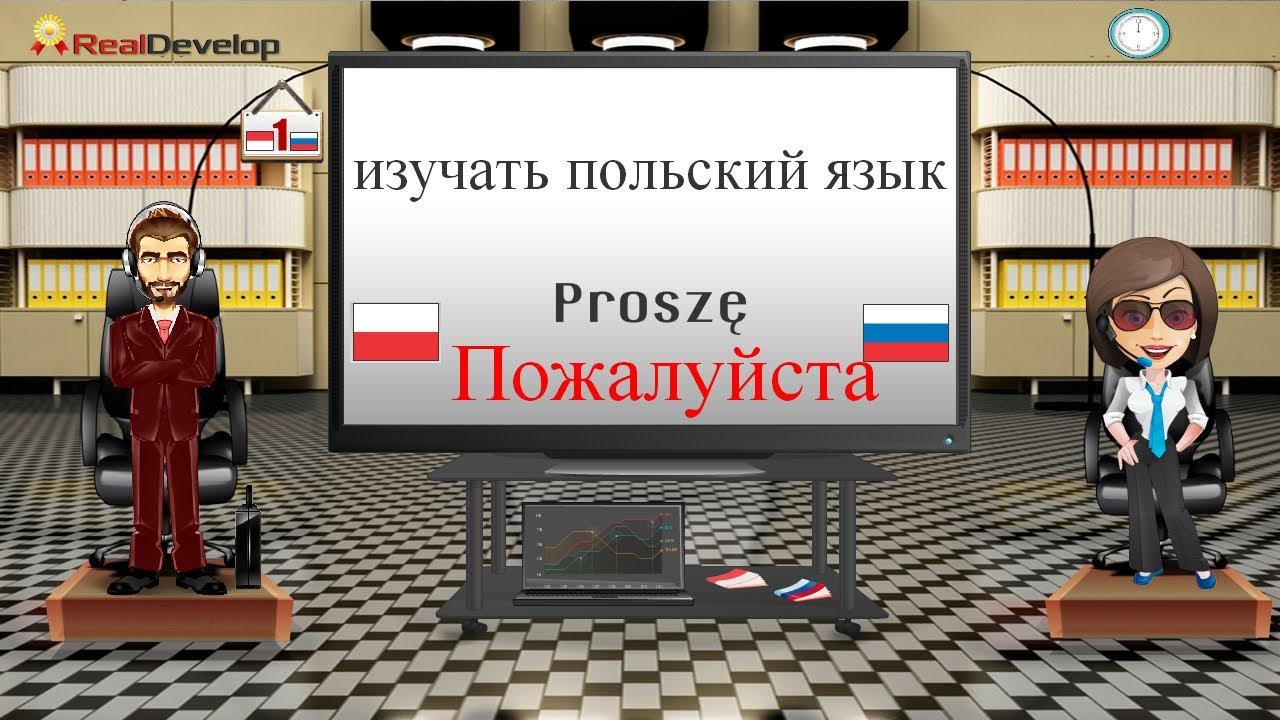 скачать книги на польском