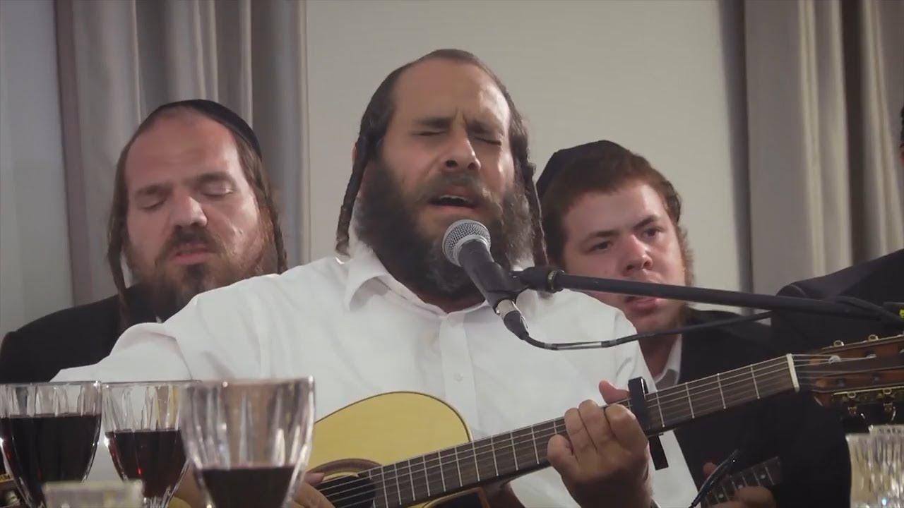 ר׳ מרדכי גוטליב וחברים שרים קרליבך - אחת שאלתי | R' Mordechay Gottlieb And Friends sings Carlebach