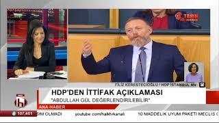 HDP'DEN İTTİFAK AÇIKLAMASI - FİLİZ KERESTECİOĞLU