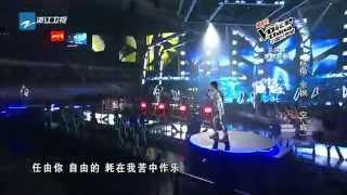 中国好声音 第三季 第13集 总决赛 演唱会 杨坤 余枫 《空城》141017 [1080p]