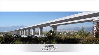 リニア中央新幹線 東京-名古屋ルート計画 thumbnail