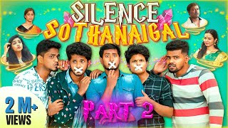 Silence Sothanaigal | Part -2 | Fantasy Comedy