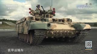 《军事科技》 20190518 盘点2019红场阅兵中的明星装备| CCTV军事