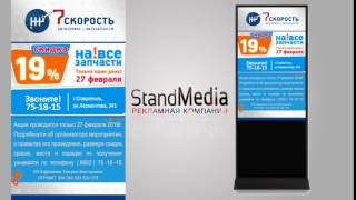Видеоролик магазина автозапчастей 7 СКОРОСТЬ!(, 2016-02-25T22:56:13.000Z)