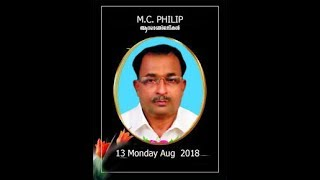:Live Telecast : Funeral service of M.C. Philip, Managalath thundiyil, Eraviperoor