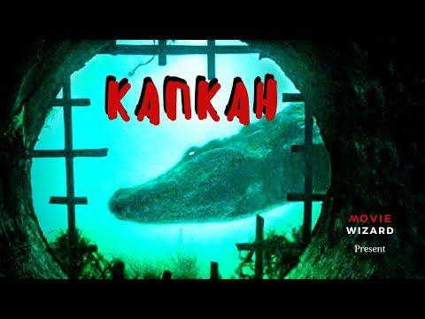 Капкан - Русский трейлер HD 2019