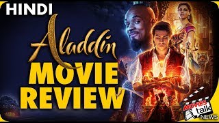 ALADDIN : Movie Review [Explained In Hindi]