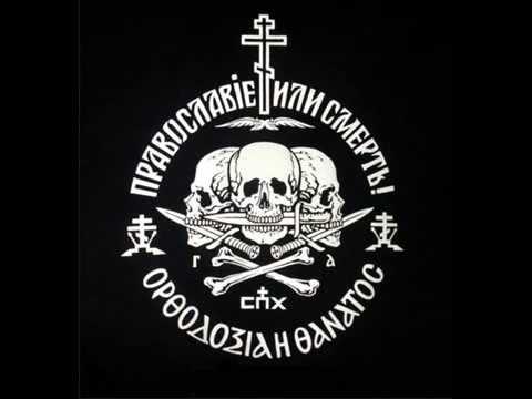 значение га на знаке православие или смерть чего состоит термобелье