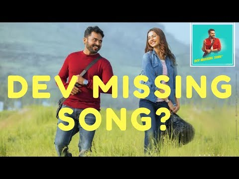 Dev Movie Missing Song Anange Nee Siningida