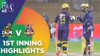 1st Inning Highlights | Quetta Gladiators vs Peshawar Zalmi | Match 8 | HBL PSL 6 | MG2T