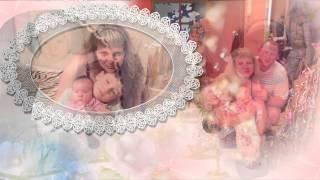 Слайдшоу Видеопоздравление Дочке 1 год!