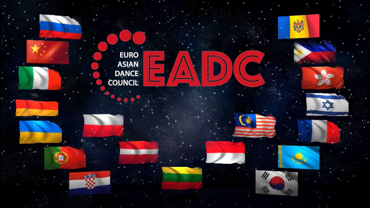 EADC Merry Christmas and Happy New Year 2021