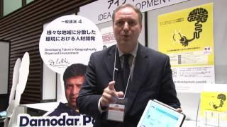 ATD 2016 JAPAN SUMMIT速報レポート その5