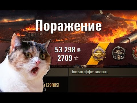 Aces - игровой портал World of tanks