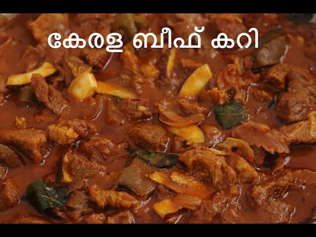 beef cleaning beef curry beef curry kerala style beef curry kerala restaurant style beef curry kerala style cooker beef curry recipe beef curry indian style beef recipes beef biryani beef fry beef roast beef fry kerala style beef varattiyathu kerala style beef roast kerala style beef recipe kerala style pothu curry pothu curry kerala style kerala pothu curry pothu curry recipe pothu curry malayalam asmr deliciousfoodfromkerala delicious food from kerala easter special beef curry | kerala style recipe