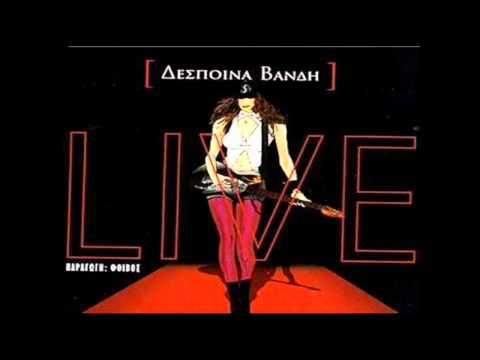 Despina Vandi - To koritsaki sou (Live 2003)