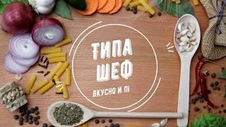 Новогодняя закуска Жемчужина. С мягким сыром, авокадо, и копченой рыбой.