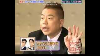 出川哲朗さんの泣ける話.
