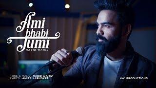 Ami Bhabi Tumi By Habib Wahid Mp3 Song Download