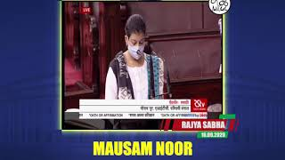 Mausam Noor takes oath as Rajya Sabha MP from Bengal