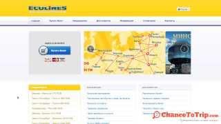 видео купить онлайн автобусные билеты