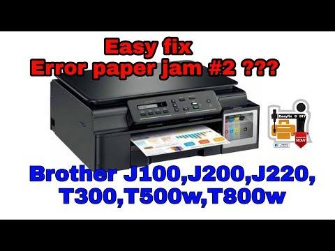 Easyfix and DIY:brother printer error paperjam#2 เส้นผมบังภูเขาเคสนี้ง่ายนิดเดียว