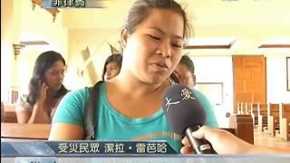 20131202C 天主教鳴遠中學 以工代賑新據點19004