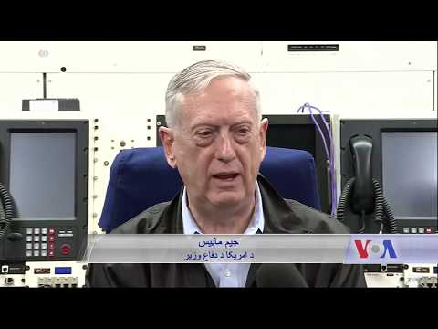 Mattes is talking about Mideast – Crisis – Syria – Russia – and Kazakhstan – VOA Ashna