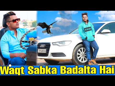 waqt-sabka-badalta-hai- -गरीब-vs-अमीर- -qismat- -time-changes