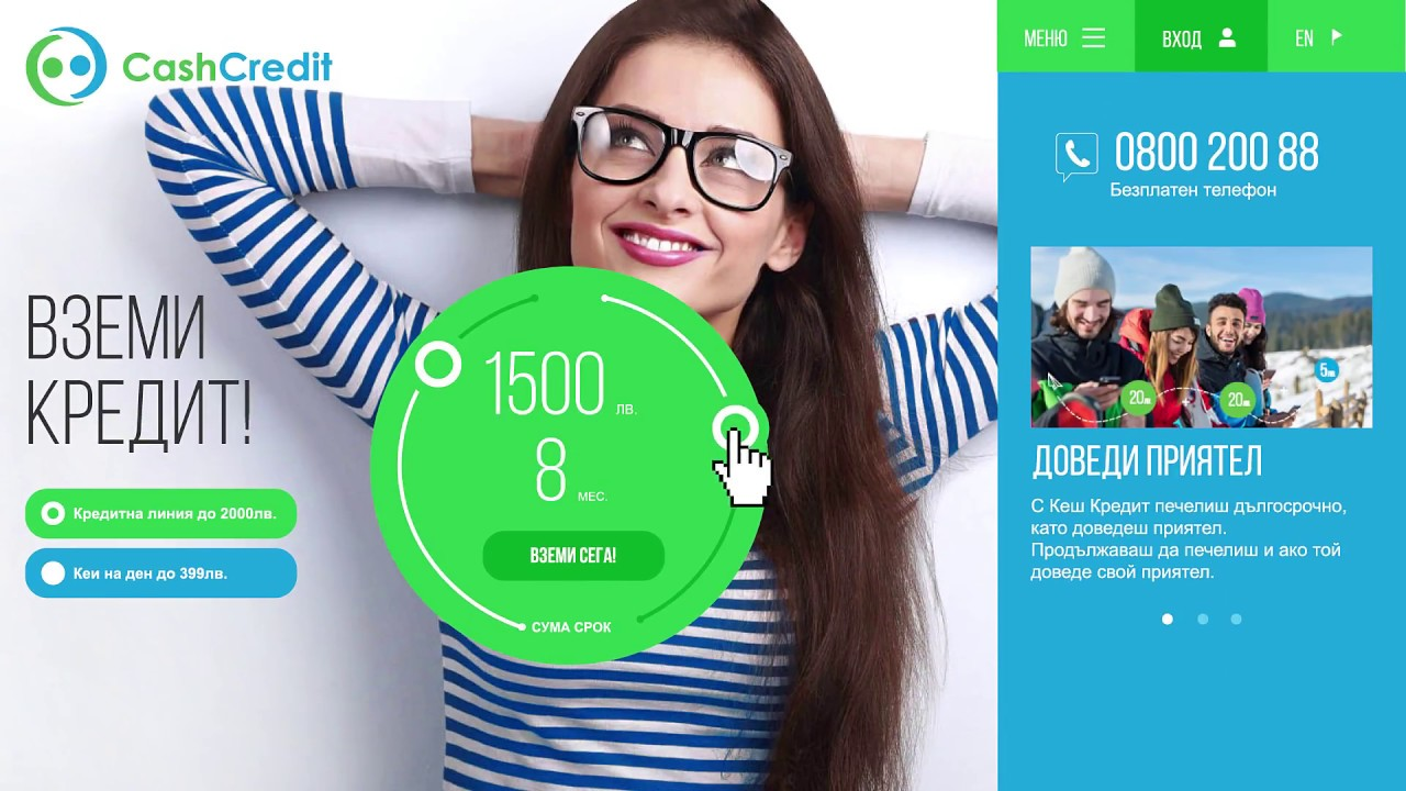 Изработка на онлайн видео реклама 1