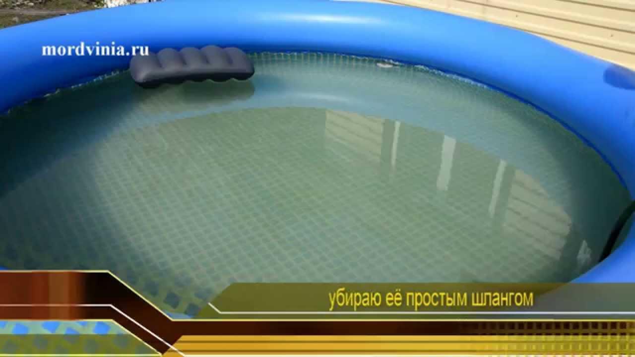 Чистка бассейна 31