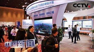 [中国新闻] 2019年世界港口大会在广州举办 | CCTV中文国际