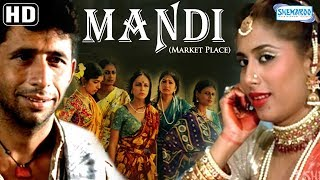 Mandi The Market Place (HD) Shabana Azmi , Smita Patil , Naseeruddin Shah Superhit Hindi Movie