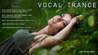 �������� ���� VOCAL TRANCE # 125 ������
