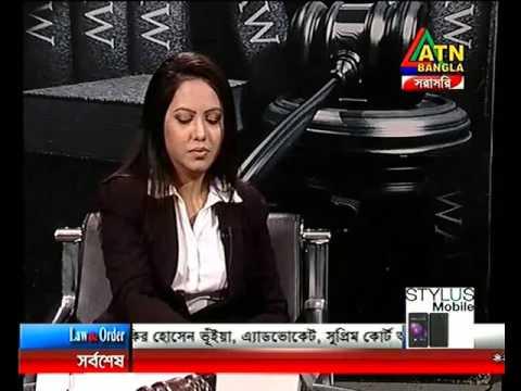 Law and Order ep 99 ATN BANGLA