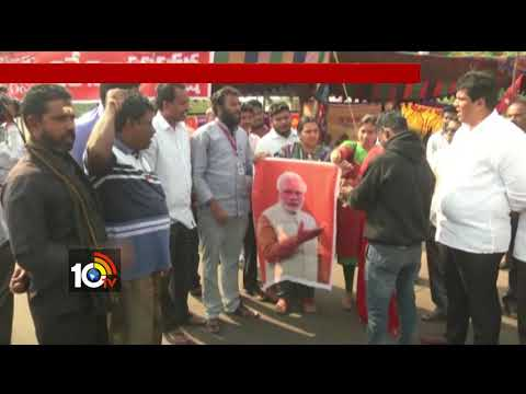 Employees Protest against Dredging Corporation Privatization | Vizag | 10TV