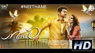 Mersal Neethanae Tamil Lyric Vijay Samantha A R Rahman