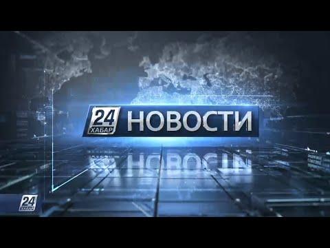 Выпуск новостей 22:00 от 31.05.2020