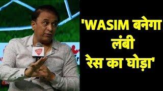 जब पहली नज़र में Wasim Akram को देख उसकी रफ्तार पहचान गए थे Sunil Gavaskar