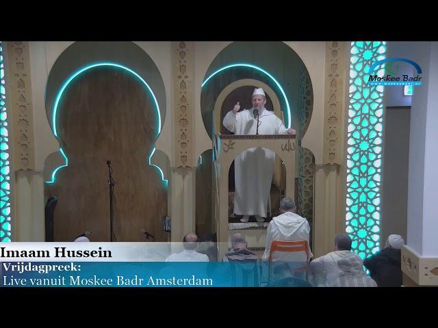 Imaam Hussein Vrijdagpreek 6 12 2019