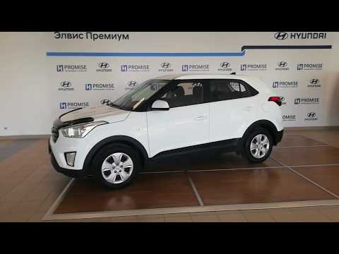 Купить Хенде Крета (Hyundai Creta) 2017 г. с пробегом бу в Саратове. Автосалон Элвис