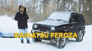 Daihatsu Feroza / Самый редкий внедорожник в России / Обзор