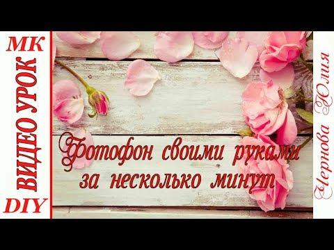 ФОНЫ ДЛЯ СОЗДАНИЯ ФОТОГРАФИЙ ИЗДЕЛИЙ РУЧНОЙ РАБОТЫ