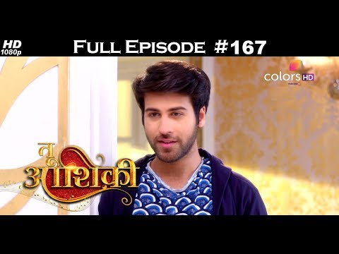Tu Aashiqui - 7th May 2018 - तू आशिकी  - Full Episode