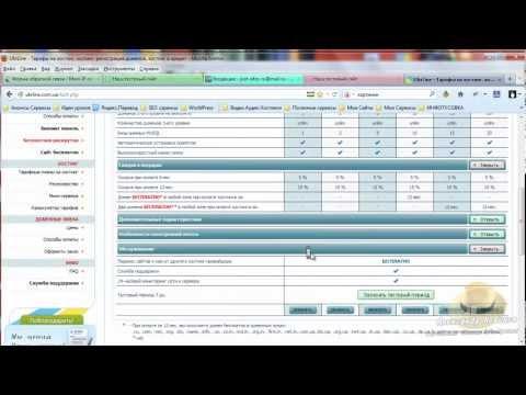 Изучение английского языка самостоятельно онлайн, видео