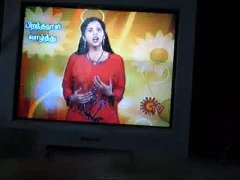 BIRTHDAY WISHES 4 BERTINA  4M  SUN TV